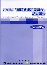 B-32 cover 1