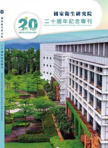 B-68 cover